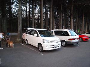 Takatue3001