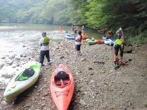Canoe09